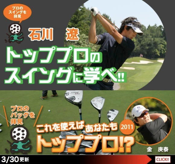 http://www.golfpartner.co.jp/admin/2.jpg