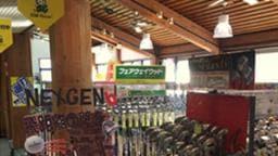 売って買う・打って買う!上手くなれる練習場が誕生! 宮崎県初上陸!「ゴルフパートナー都城練習場店」オープン!