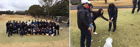 【社会貢献活動レポート】ゴルフ用具無償提供でゴルフ授業をスタートした高校生が、いよいよ初のゴルフ場ラウンド体験!