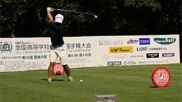 【ゴルフパートナー】新たなターゲットは「若年層」 緑の甲子園!全国高等学校ゴルフ選手権大会を応援!