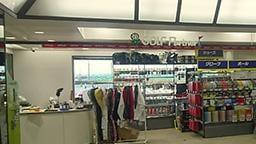 クラブセッティング診断士が常駐!上手くなれる練習場が誕生! 「ゴルフパートナー堺鶴田池ゴルフセンター店」オープン!