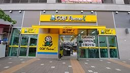 世界第3位のゴルフ市場、韓国に初進出! 「ゴルフパートナー ウィレ新都市店」 5/25オープン!