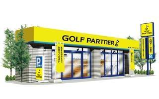 中古ゴルフショップから総合ゴルフショップへ 新ロゴで「新品買えるショップ」へイメージチェンジ