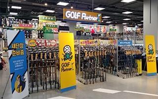 話題の大型ショッピングモール内に韓国5号店目をオープン 「ゴルフパートナー スターフィールドゴヤン店」 4/25オープン