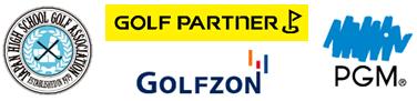 高等学校ゴルフ連盟とゴルフ業界3社による「ジュニアゴルファー活性化プロジェクト」始動!