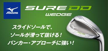 SURE DD WEDGE