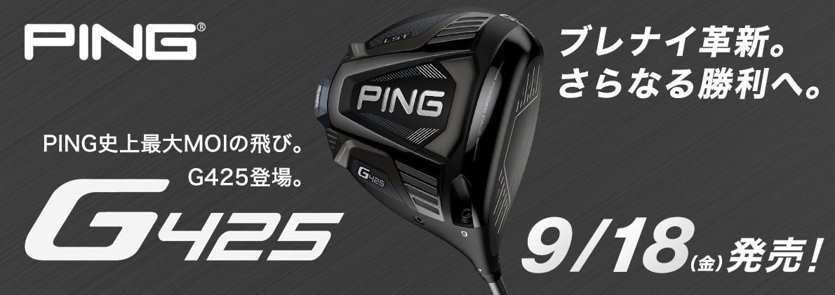 PING G425